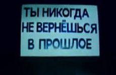 Черновик жизни