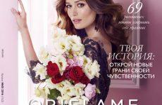 Расширенный обзор каталога №3 2016 от Орифлейм-Россия!