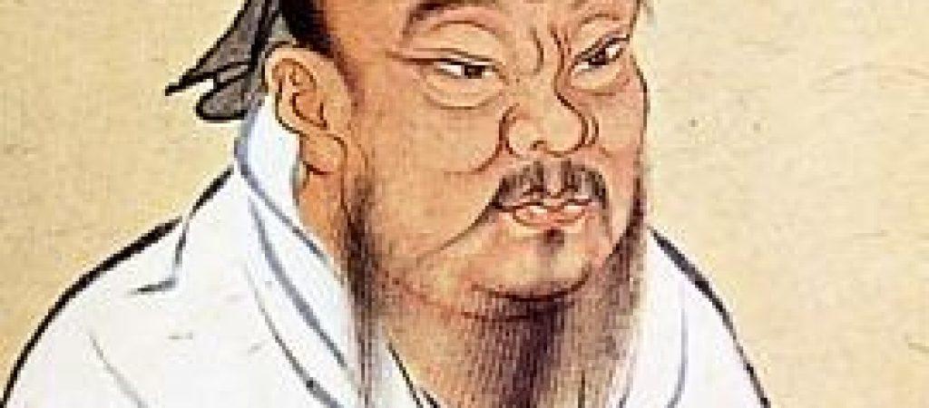 Конфуций о здоровье!