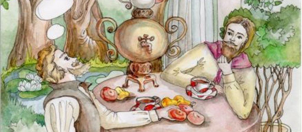Сказка о том, как Петру и Ивану хотелось, чтобы было всё так, как мечталось.